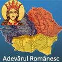 Adevărul Românesc